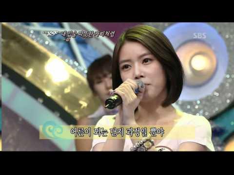 T-ara Soyeon - My Lips Like Warm Coffee