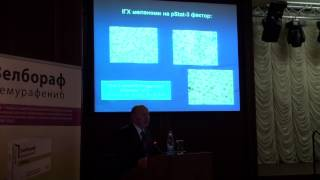 видео Всеукраинская неделя диагностики раков кожи