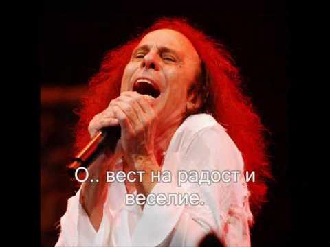 Ronnie James DIO God rest ye merry, gentlemen bg subs - YouTube