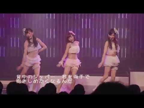 NMB48「ジッパー」カラオケ(耳コピー)
