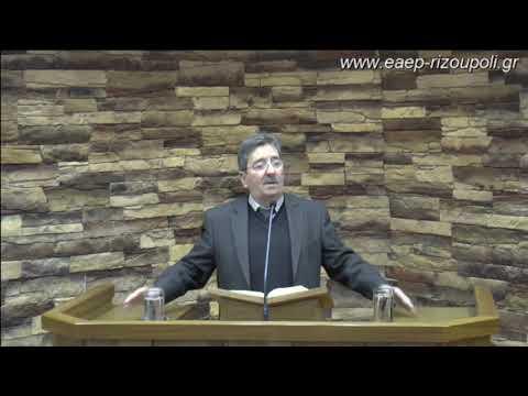 Κατά Ματθαίον β΄1-15   Κορδορούμπας Δημήτρης 26/12/2018