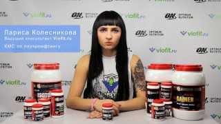 видео ATECH Витамины и минералы Vita Woman, 90 таб