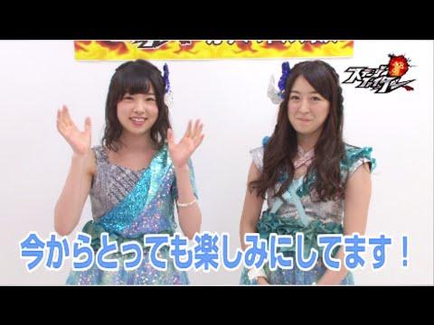 4周年でガチバトル「岩立沙穂 vs 伊豆田莉奈」篇/ AKB48[公式]