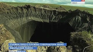Дыра у Бованенково на Ямале: видео с места событий