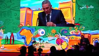مولاي حفيظ العلمي: ملف ترشيح المغرب يستجيب للمعايير الدولية!