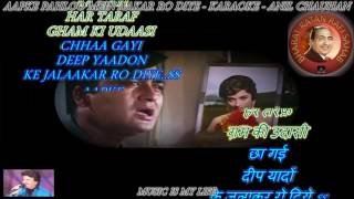 Aap Ke Pahloo Mein Aakar Ro Diye - Karaoke With Scrolling Lyrics Eng. & हिंदी
