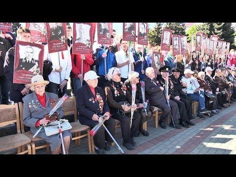 Пинск помнит! Как отмечали День Победы в городе над Пиной