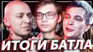 Рэп-баттл Оксимирон-Гнойный и опасные спиннеры