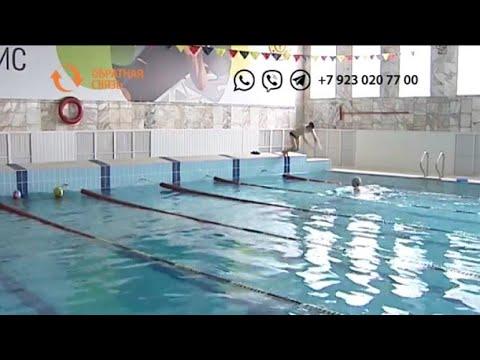 Как получить справку в бассейн взрослому