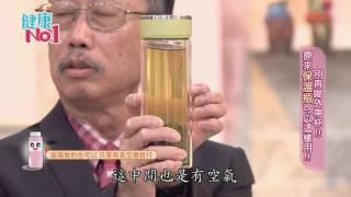 (GTV健康NO.1) 2016.11.21 別再喝外帶杯!! 原來保溫瓶可以這樣用!!