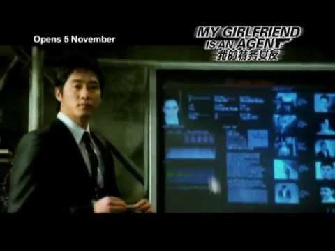 BestDramas1.blogspot.com My Girlfriend Is An Agent  7급 공무원 2009  .flv