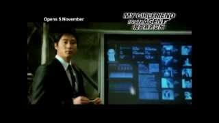 (BestDramas1.blogspot.com) My Girlfriend Is An Agent / 7급 공무원 (2009) Official Trailer.flv