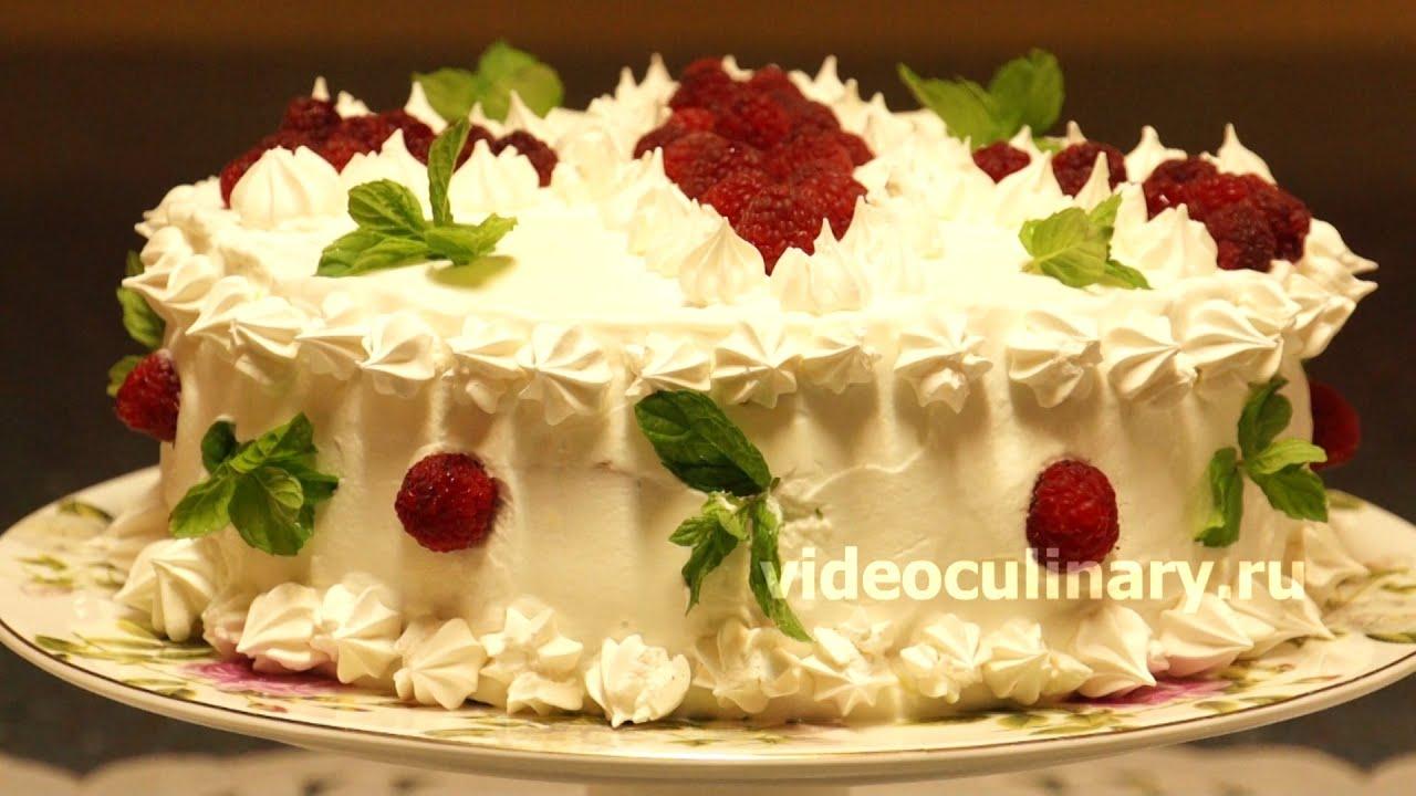 Бисквитный торт Очарование - Рецепт Бабушки Эммы - YouTube
