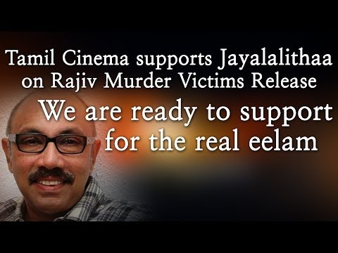 Tamil cinema supports Rajiv murder victims release -- We are ready to support for the real Eelam - Sathiyaraj - RedPix 24x7  A day after the Supreme Court commuted death sentences of three men convicted in the Rajiv Gandhi assassination case, the Tamil Nadu cabinet on Wednesday decided to release them and other convicts after due consultations with the Centre.
