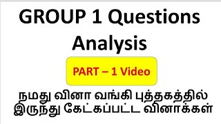 GROUP 1 QUESTIONS ANALYSIS