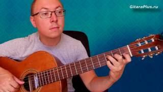 Besame Mucho   Guitar Cover