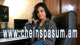 Chein Spasum - Elen Yeremyan, Brunette, Элен Еремян