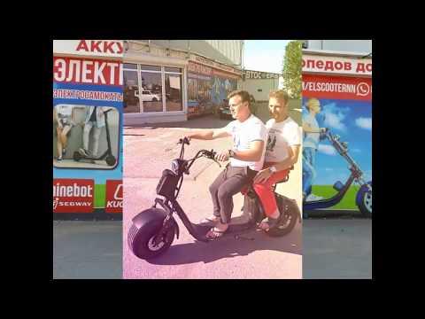 Электробайки City CoCo 😃 в наличии в магазинах АККУМУЛЯТОР ЦЕНТР в Нижнем Новгороде и Дзержинске!