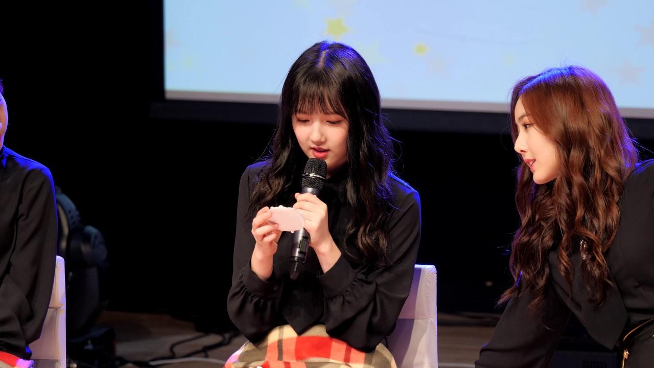 Download 170610 여자친구 예린 - 포스트잇 토크 (서든어택 콘서트)