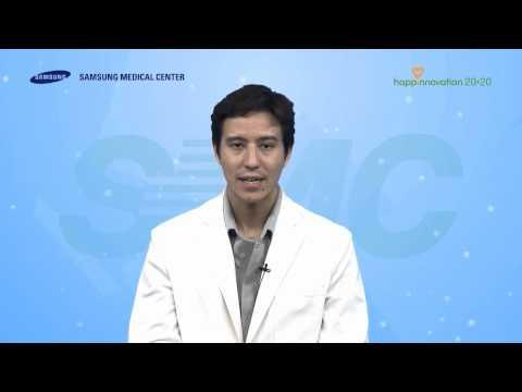 Samsung Medical Center - Observership Program Interview