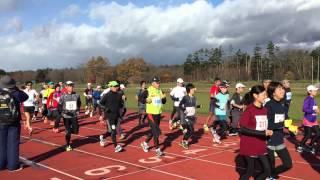 第1回ベジタブル野幌マラソン大会30kmスタート