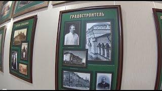 Музей истории Самары им. М.Д. Челышева(, 2015-11-03T11:10:25.000Z)
