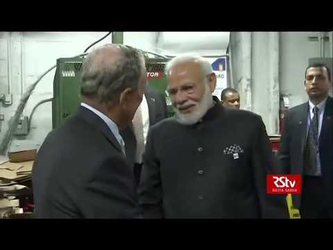 PM Narendra Modi meets Michael Bloomberg