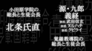 TVアニメ「境界線上のホライゾン III」3期PV 境界線上のホライゾン 検索動画 31