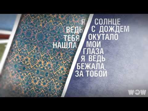 Клип Катя Нова - Что такое любовь