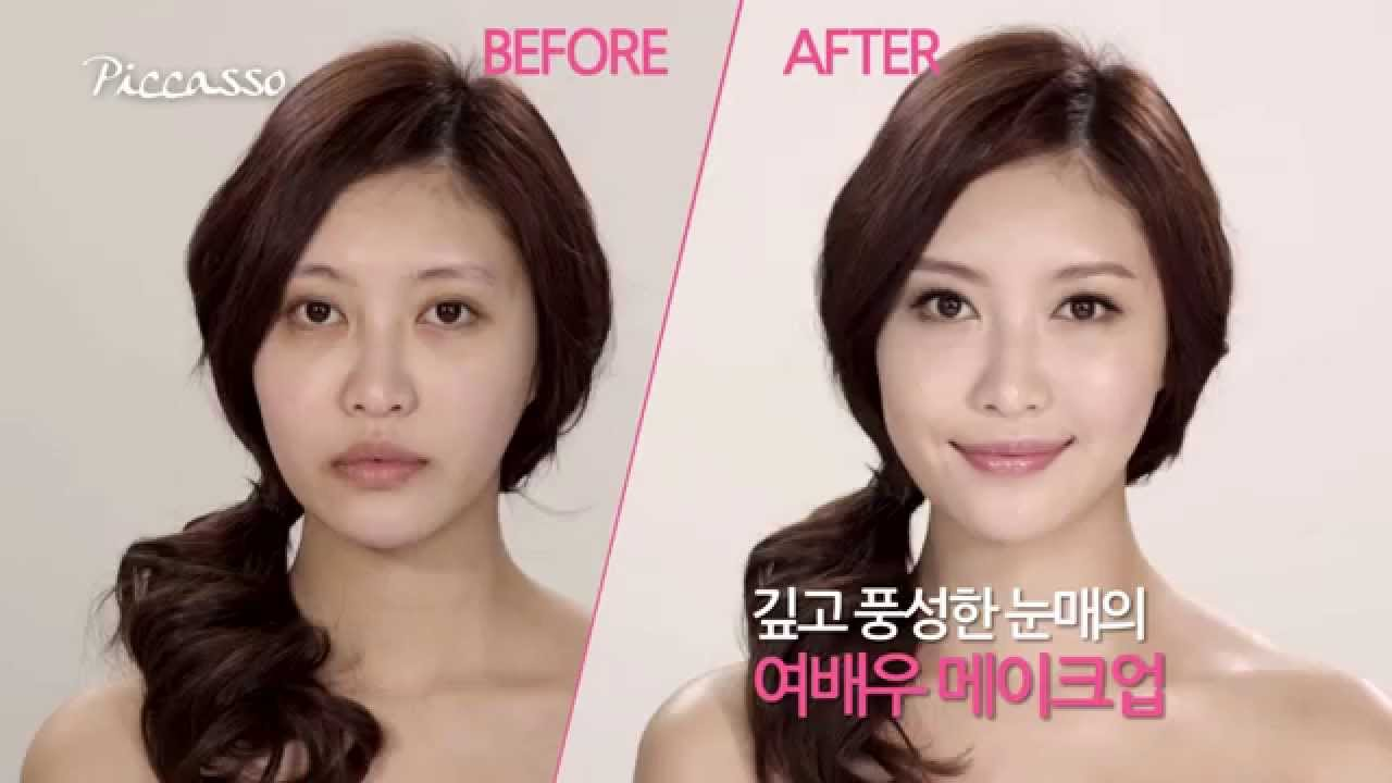 korean artist before after makeup - wavy haircut