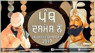 Panth Dashmesh Ne - 2017 - Vaisakhi Samagam