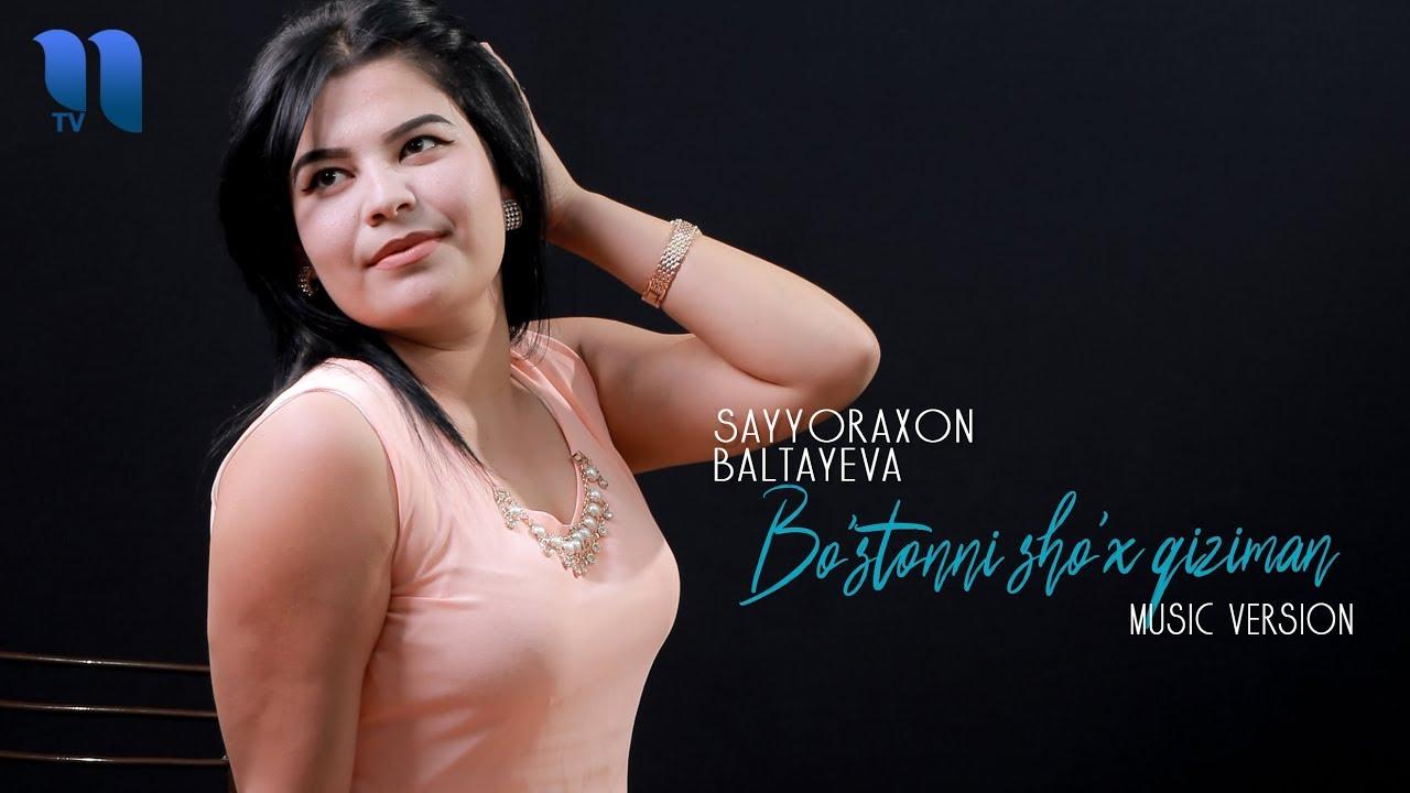 Sayyoraxon Baltayeva - Bo'stonni sho'x qiziman | Сайёрахон - Бустонни шух кизиман (music v
