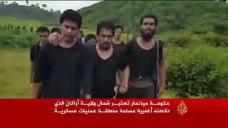حملة جديدة لحكومة ميانمار ضد الروهينغا شمال ولاية أراكان