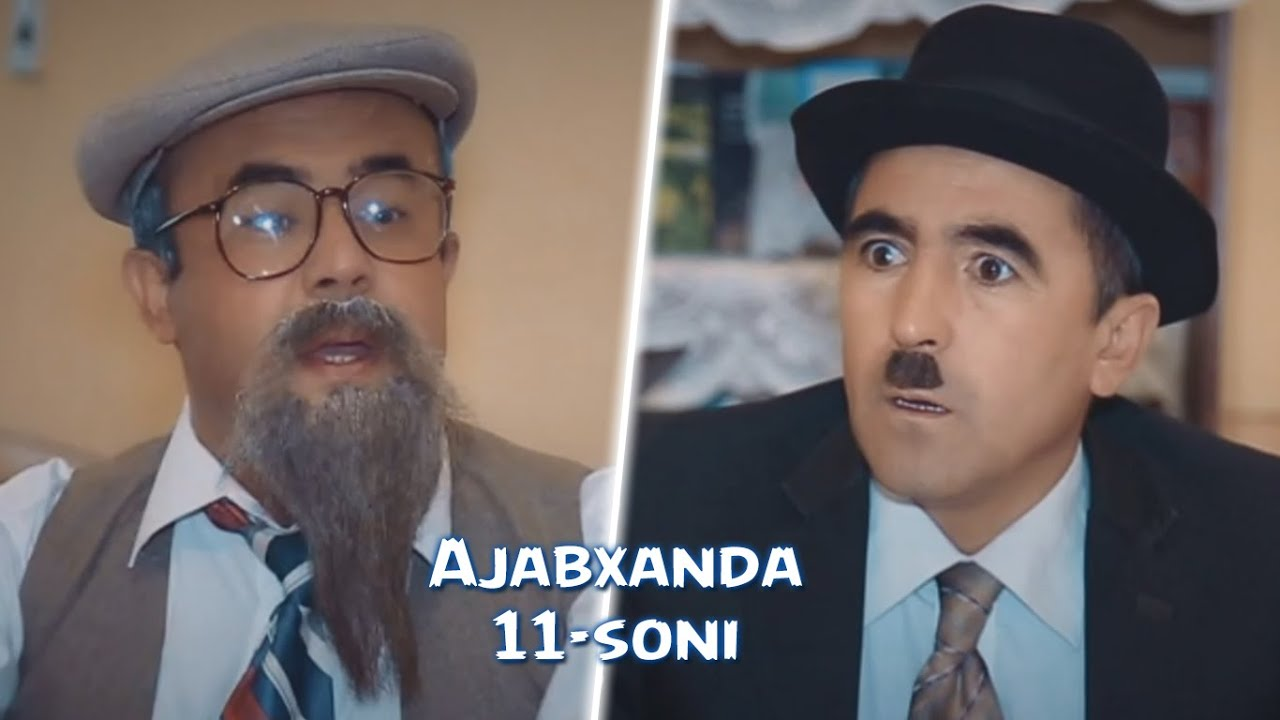 Ajabxanda | Ажабханда 11-soni (hajviy ko'rsatuv)