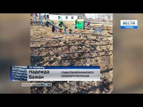 В Красноармейском районе отреагировали на возмущения местных жителей
