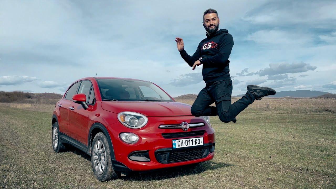 უტდ – Fiat 500x – კუსკუსა!