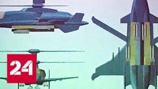 Модель неизвестна: в России разрабатывают новый боевой вертолет  - Россия 24