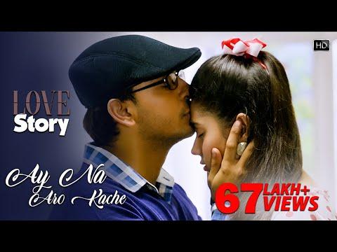 Ay Na Aro Kache | Love Story | Bonny Sengupta | Rittika Sen | Raj Barman | Savvy | Rajiv Kumar