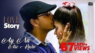 Ay Na Aro Kache - Love Story HD.mp4