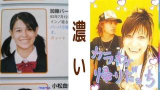 関連動画--- 高月彩良の2つの魅力にファンがヤラれている模様 https://y...