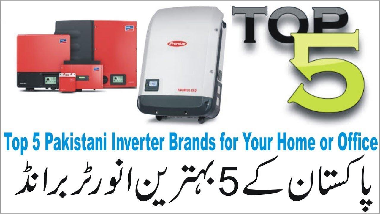 Top 5 Solar Inverter Ups Brands In Pakistan Youtube