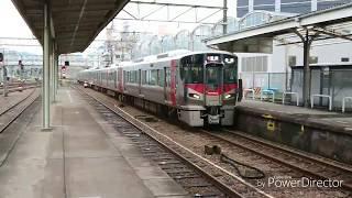 【定点】JR西日本 平日夕方の広島駅