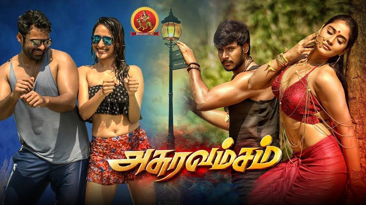 Download Sai Dharam Tej Latest Tamil Action Movie | Asura Vamsam | Sundeep Kishan | Regina Cassandra | Pragya