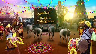 Bulls Also Eagerly Waiting For Yajamana Trailer launch on Feb 10th, 10 am | Darshan | V Harikrishna
