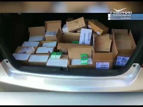Более двух тысяч сим-карт криминального происхождения изъяли сотрудники ФСБ в Самарской области