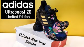 Ultraboost 20 - Chinese New Year | Hypebeast Sneaker of 2020 ...