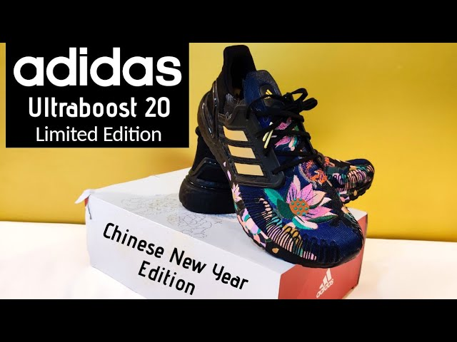 UltraBoost 20 'Chinese New Year - Gold'