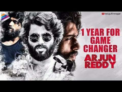 1 Year For Game Changer ARJUN REDDY | Vijay Deverakonda | Shalini Pandey | Radhan | Telugu FilmNagar