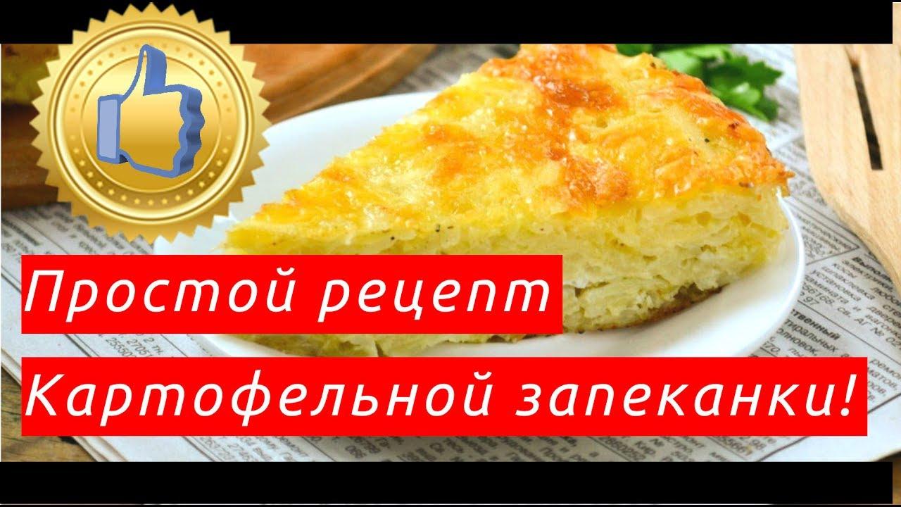 простые рецепты супов на каждый день из простых продуктов