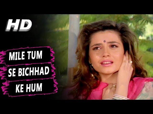Mile Tum Se Bichhad Ke Hum | Alka Yagnik, Kumar Sanu, Kavita Krishnamurthy | Salaami 1994 Songs